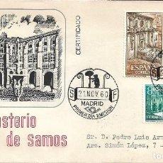 Sellos: REAL MONASTERIO DE SAMOS LUGO 1960 (EDIFIL 1322/24) EN SOBRE PRIMER DIA CIRCULADO DE ARRONIZ. RARO.. Lote 222132633