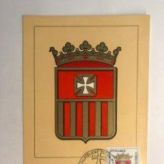 Sellos: SELLOS PRIMER DÍA. POSTAL EXPOSICIÓN FILATÉLICA DE LA MERCED (A.1963) ESCUDO DE LA VIRGEN. Lote 222179638