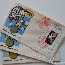 Sellos: 3 SPD EN ALFIL MADRID 1958 BRUSELAS - EXPOSICIÓN FILATÉLICA NACIONAL. Lote 222426283