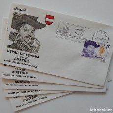Sellos: 5 SPD EN ALFIL MADRID S.F. 1979 / REYES DE ESPAÑA CASA DE AUSTRIA - FELIPE II - CARLOS I Y II.... Lote 222430391