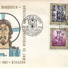 Sellos: RELIGION ARTE ROMANICO CONSEJO EUROPA VII EXPOSICION, BARCELONA 1961. MATASELLOS SOBRE ARRONIZ. MPM.. Lote 222506191