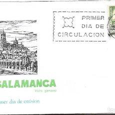 Sellos: VISTA GENERAL DE SALAMANCA SERIE TURISTICA 1968 (EDIFIL 1876) EN SPD DE MUNDO FILATELICO. MPM.. Lote 222552807