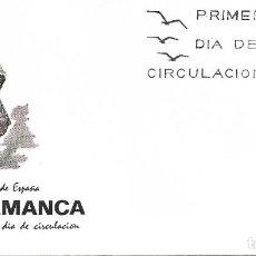 Sellos: TRAJES TIPICOS ESPAÑOLES 1970 TRAJE DE SALAMANCA (EDIFIL 1952) EN SOBRE PRIMER DIA MUNDO FILATELICO.. Lote 222553008