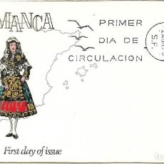 Sellos: TRAJES TIPICOS ESPAÑOLES 1970 TRAJE DE SALAMANCA (EDIFIL 1952) EN SOBRE PRIMER DIA DE ALFIL.. Lote 222553121