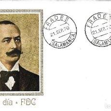 Sellos: JOSE MARIA GABRIEL Y GALAN LITERATOS ESPAÑOLES 1970 (EDIFIL 1995) SPD MF MATASELLOS FRADES SALAMANCA. Lote 222553386