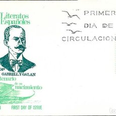 Sellos: JOSE MARIA GABRIEL Y GALAN LITERATOS ESPAÑOLES 1970 (EDIFIL 1995) EN SOBRE PRIMER DIA DE ALFIL.. Lote 222554401
