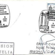 Sellos: CATEDRAL EXPOSICION MIROBRIGENSE, CIUDAD RODRIGO (SALAMANCA) 1986. MATASELLOS SOBRE CIRCULADO. RARO. Lote 222567921