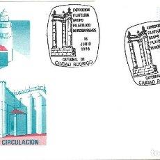 Sellos: CATEDRAL EXPOSICION MIROBRIGENSE, CIUDAD RODRIGO (SALAMANCA) 1986. RARO MATASELLOS EN SOBRE DEL SFC.. Lote 222568081