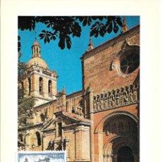Sellos: CATEDRAL EXPOSICION MIROBRIGENSE, CIUDAD RODRIGO (SALAMANCA) 1986 RARO MATASELLOS EN BONITA TARJETA. Lote 222569931