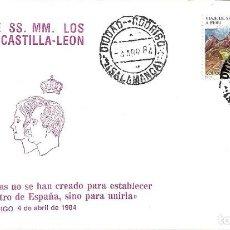 Sellos: VISITA DE SS MM LOS REYES A CASTILLA-LEON, CIUDAD RODRIGO (SALAMANCA) 4 ABRIL 1984. MATASELLOS RARO. Lote 222605973