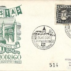 Sellos: GUERRA INDEPENDENCIA CL ANIVERSARIO SITIO DE CIUDAD RODRIGO (SALAMANCA) 1960. MATASELLOS EN SOBRE EG. Lote 222606162
