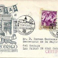 Sellos: GUERRA INDEPENDENCIA CL ANIVERSARIO SITIO DE CIUDAD RODRIGO (SALAMANCA) 1960 MATASELLOS SOBRE DP MPM. Lote 222606195