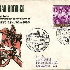 Sellos: GUERRA INDEPENDENCIA CL ANIVERSARIO SITIO CIUDAD RODRIGO (SALAMANCA) 1960 MATASELLOS SOBRE ALFIL MPM. Lote 222606357