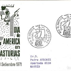 Sellos: BARCOS DIA DE AMERICA EN ASTURIAS, OVIEDO 1971. RARO MATASELLOS EN SOBRE CIRCULADO DE ALFIL.. Lote 222606930