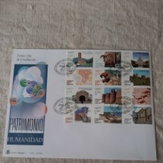 Sellos: ESPAÑA 2001 PATRIMONIO HUMANIDAD SERIE 3843/54 USADA MATASELLO SOBRE PRIMER DÍA MINIPLIEGO 77. Lote 222667077