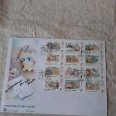 Sellos: 1999 ESPAÑA EPISTOLAR ESCOLAR CORRESPONDENCIA EDIFIL 3665/73 SERIE COMPLETA USADA MATASELLO ESPECIAL. Lote 222673418