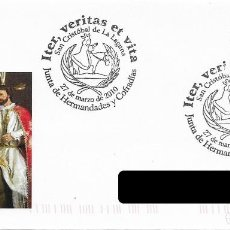 Sellos: ESPAÑA. MATASELLOS ESPECIAL. SEMANA SANTA 2010. SAN CRISTOBAL DE LA LAGUNA. Lote 222678180