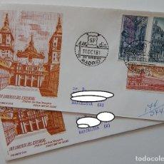 Sellos: 2 SPD ALFIL MADRID 1961 / SAN LORENZO DEL ESCORIAL PATIO DE LOS REYES - EL MONASTERIO DEL ESCORIAL. Lote 222678216