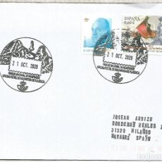 Sellos: PLASENCIA CACERES CC CON MAT TURISTICO PARQUE DE MONFRAGÜE GEOLOGIA NATURALEZA. Lote 222688628