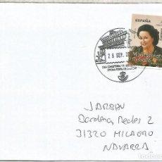 Sellos: CARIÑENA ZARAGOZA CC CON MAT TURISTICO CASA CONSISTORIAL. Lote 222688807