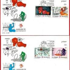 Sellos: EDIFIL 2994/97 BARCELONA'92 SERIE PREOLÍMPICA - PRIMER DÍA. Lote 222689177