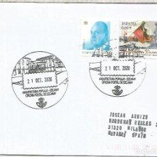 Sellos: EZCARAY LA IOJA CC CON MAT TURISTICO ARQUITECTURA POPULAR. Lote 222689383
