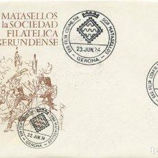 Sellos: SOBRE FILATÉLICO 50º MATASELLOS DE LA SOCIEDAD FILATÉLICA GERUNDENSE. GERONA 22-25 JUNIO 1974. Lote 222689897