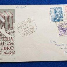 Sellos: SOBRE FERIA NACIONAL DEL LIBRO. MADRID, 1949. SELLO DE FRANCO. MATASELLO DE MADRID. Lote 222867835
