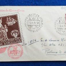 Sellos: SOBRE VI EXPOSICION FILATELICA DE BARCELONA. AÑO 1952. ENVIADO DE BARCELONA A PALMA DE MALLORCA. Lote 223042432