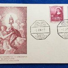 Sellos: SOBRE XXXV CONGRESO EUCARISTICO INTERNACIONAL DE BARCELONA. 1952. ENVIADO A PALMA DE MALLORCA. Lote 223042687