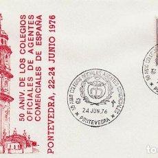 Sellos: AÑO 1976, PONTEVEDRA, 50 ANIVERSARIO DE LOS COLEGIOS OFICIALES DE AGENTES COMERCIALES, SOBRE ALFIL. Lote 223599960