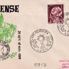 Sellos: RELIGION II EXPOSICION FILATELICA, LUGO 1962. MATASELLOS EN SOBRE CIRCULADO DE EG. MUY RARO ASI.. Lote 14554398