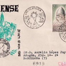 Sellos: RELIGION II EXPOSICION FILATELICA, LUGO 1962. MATASELLOS EN SOBRE CIRCULADO DE MS. RARO ASI. MPM.. Lote 223733237