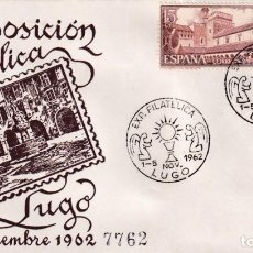 Sellos: RELIGION II EXPOSICION FILATELICA, LUGO 1962. RARO MATASELLOS EN SOBRE CIRCULADO DE ALFIL. MPM.. Lote 223733621