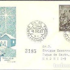 Francobolli: MATASELLOS 1962. Lote 223769881