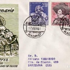 Sellos: PINTURA VELAZQUEZ III CENTENARIO 1961 (EDIFIL 1340/43) EN SOBRE PRIMER DIA CIRCULADO DE ALFIL. MPM.. Lote 223809640