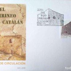 Francobolli: ESPAÑA. SPD 3661 ZONA DE BAJO PIRINEO CATALÁN: CASTILLO DE OIX. 1999. MATASELLO PRIMER DÍA MADRID.. Lote 223812703