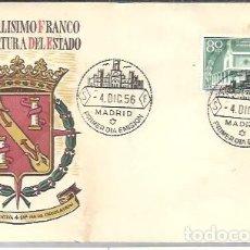 Francobolli: FDC 1956. Lote 223879818