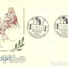 Francobolli: FDC 1960. Lote 224581351