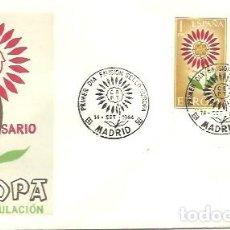 Francobolli: FDC 1964. Lote 224581860