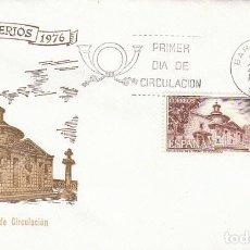 Sellos: EDIFIL 2375, MONASTERIO DE SAN PEDRO DE ALCANTARA, PRIMER DIA DE 29-10-1976 , SFC. Lote 224875518