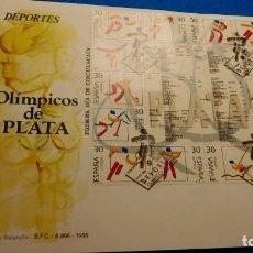 Sellos: SOBRE PRIMER DIA,PRIMER DIA, ESPAÑA 1995 DEPORTES OLIMPICOS DE PLATA. Lote 225632730
