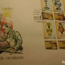 Sellos: SOBRE PRIMER DIA,PRIMER DIA, ARTESANIA ESPAÑOLA, VIDRIO, ABRIL 1980, MATASELLOS DE VALENCIA. Lote 225640398