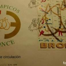 Sellos: SOBRE PRIMER DIA, GRANDE AÑO 1996 DEPORTES OLIMPICOS- MEDALLAS DE BRONCE-26 DE ABRIL DE 1996. Lote 225646100
