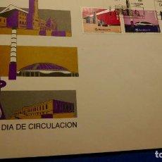 Sellos: SOBRE DE PRIMER DIA, ESPAÑA 25 JULIO 1992 BARCELONA 92. Lote 225649058