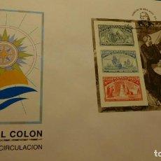 Sellos: SOBRE DE PRIMER DIA, CRISTOBAL COLON, AVISTANDO TIERRA. Lote 225911265
