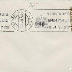 Selos: 1975 BILBAO ( VIZCAYA ) I CONGRESO DE ENFERMEDADES DEL TORAX MEDICINA .SOBRE CON MATASELLOS RODILLO. Lote 225926350