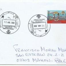 Sellos: MATASELLOS TURÍSTICO ESPAÑA ELGOIBAR (PÓRTICO DE OLASO). Lote 226289778