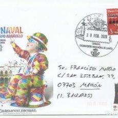 Sellos: MATASELLOS TURÍSTICO ESPAÑA NAVALMORAL DE LA MATA (CARNAVAL). Lote 226290367