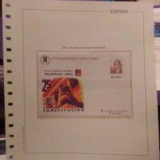 Sellos: SOBRES ENTEROS POSTALES ESPAÑA. Lote 226924504
